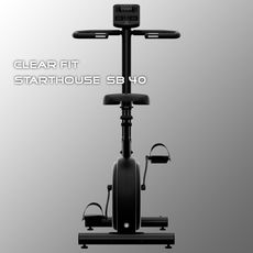 Велотренажер CLEAR FIT StartHouse SB 40 (36299) №3 | спортивный интернет-магазин DSPORT