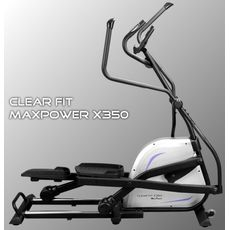 Эллиптический тренажер CLEAR FIT MaxPower X 350 (35825) №2 | спортивный интернет-магазин DSPORT